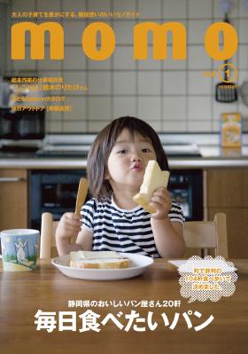 momo vol.1 Bread