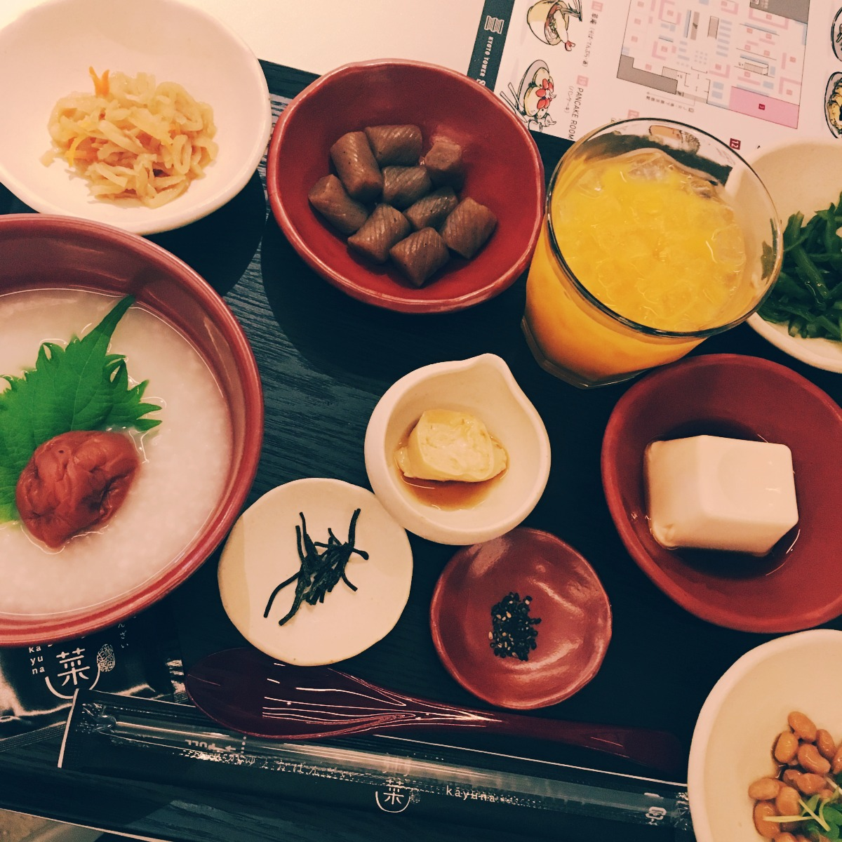 京都最後の晩餐