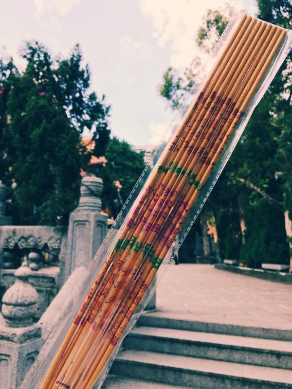 嗇色園黄大仙廟